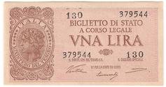 old italy money 1