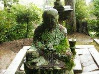 Sagano buddha