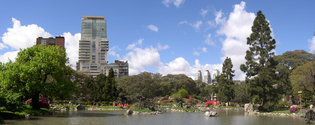 Panoramica Japanese Garden