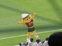 Euro 2004 2