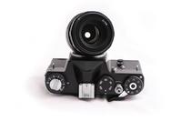 Old russian SLR camera