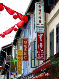chinatown0 1