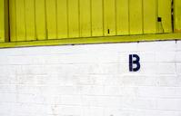 B Wall