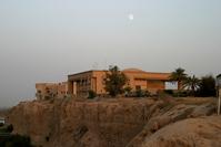 Iraqi Palace