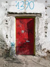 Puertas de la Cuidad 1