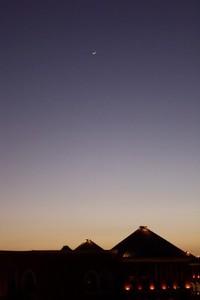 Egyptian Sky
