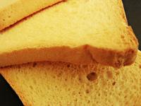 slice-s