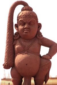 Devil's Sculpture