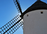 Spain Mill 5