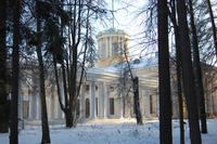 Estate Museum