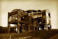 old fertilyzer factory