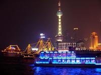 shanghai night skyline