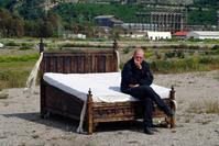 The Mamasan Bed
