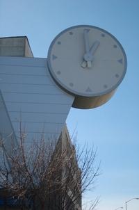 Phipps Arena Clock