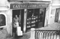 Venice Wine Shop