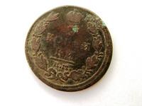 coin 5