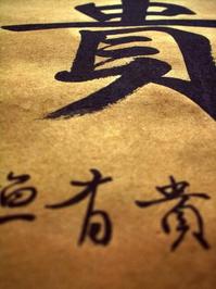 Asian Lettering