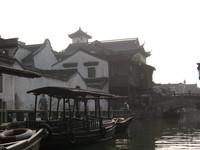 Wuzhen 5