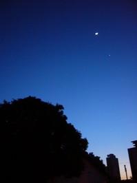 Little Moon & Star