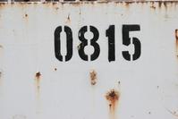 Trash Container No. 0815