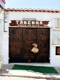 a portuguese tavern