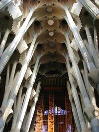 La Sagrada Familia 7
