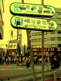 japan signboard