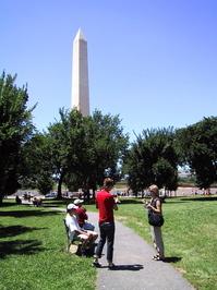 rising monument