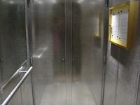 Inside the elevator