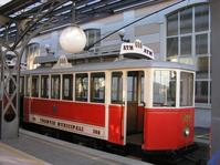 Ancient tram 1