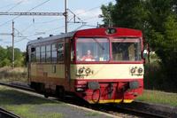 Diesel rail car 810