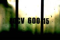 Jail 60015