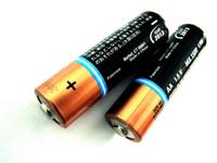battery 2