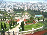 Bahai - Haifa - Israel 2