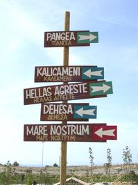 Direcciones. Directions