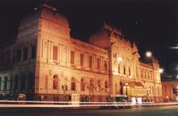 Universidad de la Republica 1
