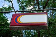 old illuminated sign