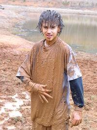 mud war