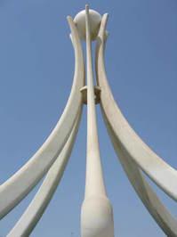 Bahrain Landmarks