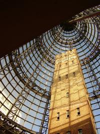 drop tower 1