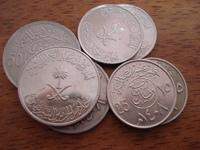 Free Arabische Münze Stock Photo Freeimagescom
