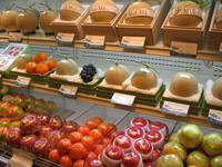 Luxury Fruit Shop, Tokyo