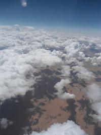 Aviation Window Shot 1