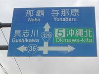 Okinawa-kita