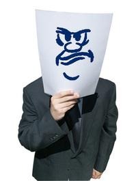 Paper emotions - Aggressive