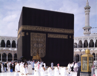 Kaaba,Mecca,City,Center,Saudiarb,Muslims,Masjid, | Haram,Mosque,Prayer