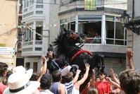 Horse Jaleo