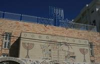 Or-Thorah Synagogue 1