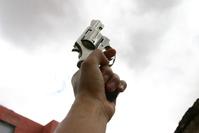 gun - arma