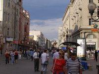 Moscow Arbat